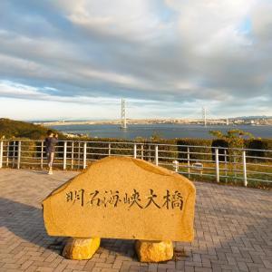 徳島県『眉山公園と阿波踊り会館』(2020.11.22)