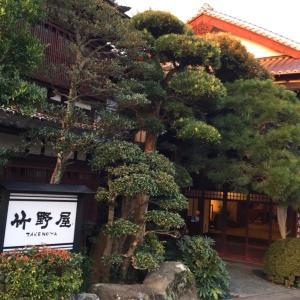 旅行二日目① 島根県『朝散歩と美味しい朝ごはん』(2020.10.25)