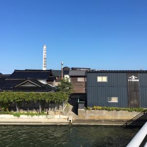 旅行一日目② 石川県『ヤマト麹パーク その1』(2020.11.14)