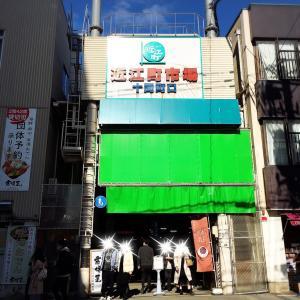 旅行一日目④ 石川県『近江市場から兼六園へ 』(2020.11.14)