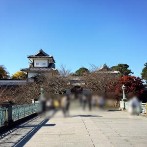 旅行一日目⑦ 石川県『金沢城公園』(2020.11.14)
