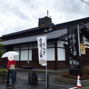 旅行一日目④ 長野県『おんばしら館よいさと木落とし坂』(2020.6.14)