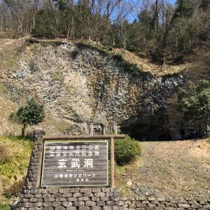 旅行二日目③ 鳥取県〜兵庫県『玄武洞公園』(2020.3.15)
