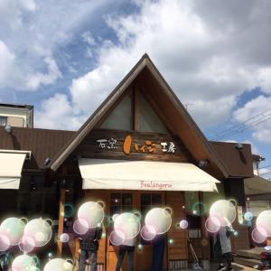 大阪府・奈良県『美味しいパン屋さん』(2019.3.31)