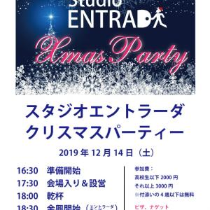 StudioENTRADAのクリスマス会~イベント前のつぶやき