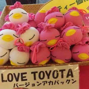 LOVE TOYOTA