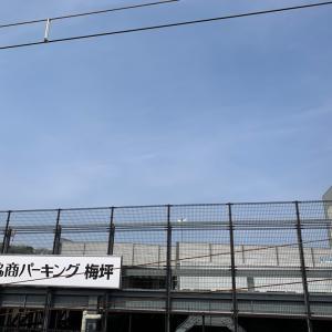 名古屋まで…