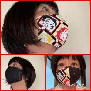 お気に入りマスク