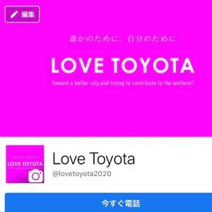 LOVE TOYOTAキャラバン隊