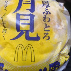 今日のお昼ご飯。抜けてる私。