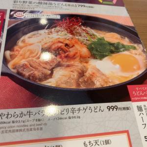 今日のお昼ご飯。