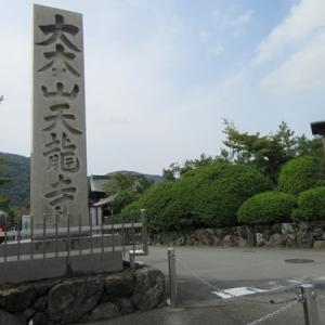 天龍寺in嵐山♪