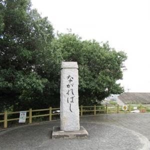 流れ橋in京都♪