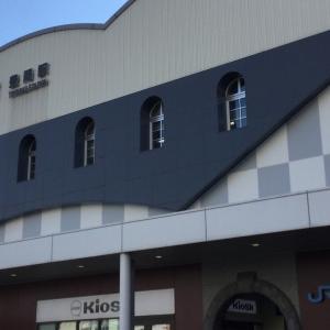 JR豊岡駅