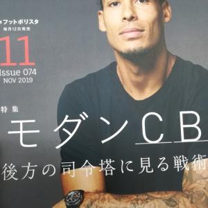 世界最高のCB、ファン・ダイクの腕時計