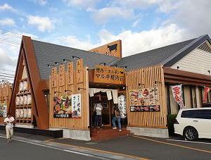 紀勢本線 紀伊新庄駅近くにある焼き肉屋さん「焼肉・ホルモン マルキ精肉店 田辺店」