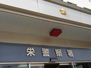 日本の自動車免許の更新 in 2019年お盆の一時帰国