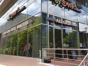 アイスクリーム入りアイスカフェラテのある板橋テクノバレーのカフェ「ALEGRIA 板橋フラグシップ店」