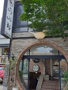 狎鴎亭駅近くにある韓定食のお店「장사랑」