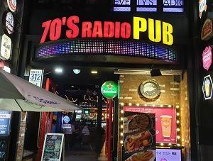 乙支路入口駅近くにあるビアパブ「70'S RADIO」