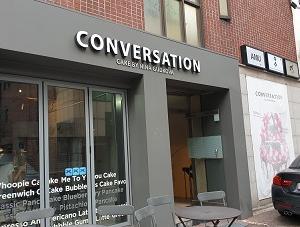 カロスキルにあるカフェ「CONVERSATION」