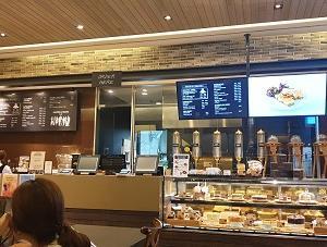 清潭洞にあるカフェ「vecchia & nuovo PNPカフェステイション」(베키아에누보 PNP커피스테이션)