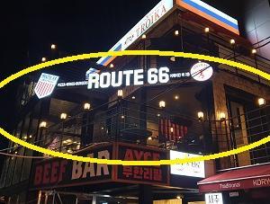 梨泰院駅近くあるスポーツバー「Route 66」