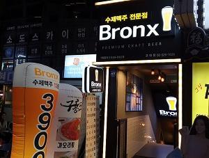 ビアパブ「Bronx 教大店」(브롱스 교대점) in 神奈川県人会(なごみの会) 2019年9月定例会(二次会)