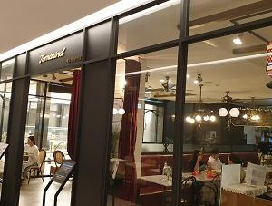 高速ターミナル駅にあるベトナム料理のお店「Tamarind 新世界百貨店 江南店」
