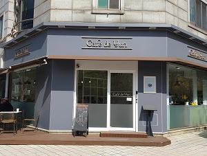 (新)盆唐線 亭子駅と薮内駅の間にあるカフェ「Cafe de Yun」(카페드윤)