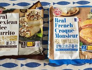 韓国のマートで見つけたレンチン系の冷凍食品: クロックムッシュとライスブリトー