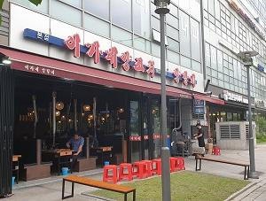 新盆唐線 板橋駅近くの羊肉のお店「이가네양꼬치 板橋本店」