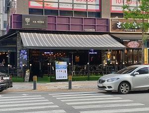 新盆唐線 板橋駅近くのワインのお店「오늘, 와인한잔 板橋店」