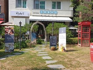 (新)盆唐線 亭子駅近くにあるジェラートとクレープのカフェ「Ruby's」(루비수)