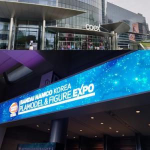 BANDAI NAMCO KOREA PLAMODEL & FIGURE EXPO @ coex (2020年8月6日~9日)