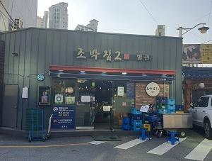 麻浦駅近くのテジカルビ屋さん「조박집2 별관」