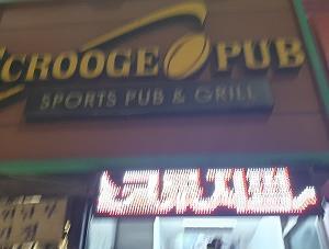 梨泰院駅近くのスポーツバー「SCROOGE PUB」(스크루지펍)