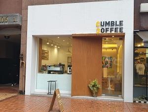 (新)盆唐線 亭子駅近くのカフェ「CUMBLE COFFEE」(컴블커피)