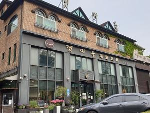 野塔駅近くの海鮮料理のお店「갯마을 해물 요리 盆唐店」