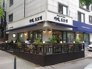 (新)盆唐線 亭子駅近くにあるカフェ「카페, 도도영」
