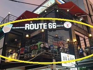 梨泰院駅近くのスポーツバー「Route 66」
