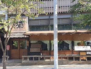 板橋テクノバレーにある日本食のお店「猫ぶるー」(ランチ)
