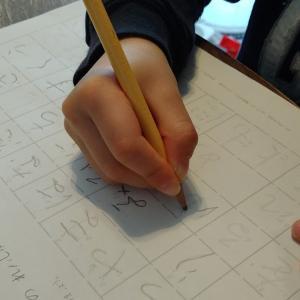 学校閉鎖&在宅ワーママ:日本語学習