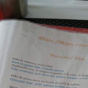双子連れセント・マーティン島旅行<5日目>Marigotでフランス料理&フランス領のスーパー
