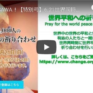 ♪メンタルことわざ・俳句!【お題:絶望するのは?】