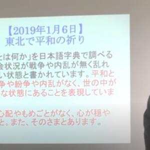 ♪世界同時刻の祈り合わせの東日本大震災慰霊祭との共通点?