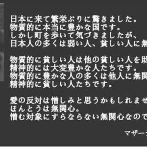 ♪メンタルことわざ・俳句!【お題:愛の始まり】