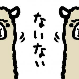 ♪メンタルことわざ・俳句!【お題:こだわりは損?】