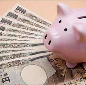 気ままなひとり暮らし✧( Φ ω Φ )✧1ヶ月10万円以下で暮らそう