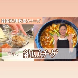 チョングッチャンレシピ